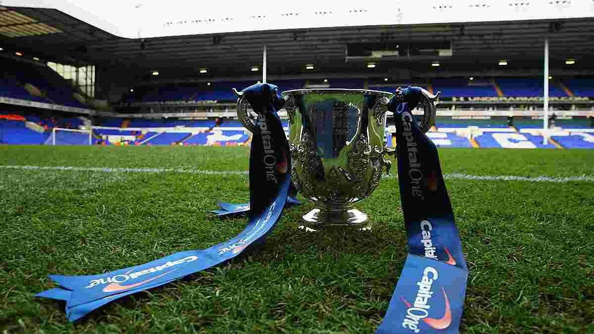 Манчестерське дербі і решта пар 4 раунду Кубка англійської ліги