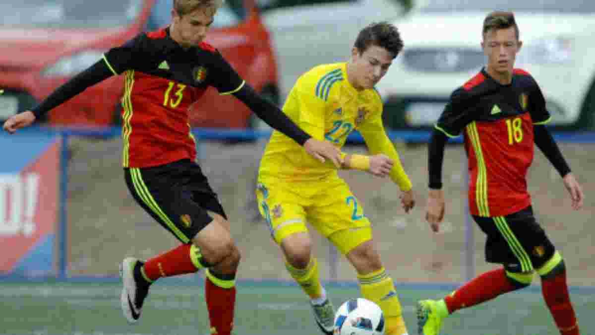 Украина U-16 разгромно уступила Бельгии – появилось видео