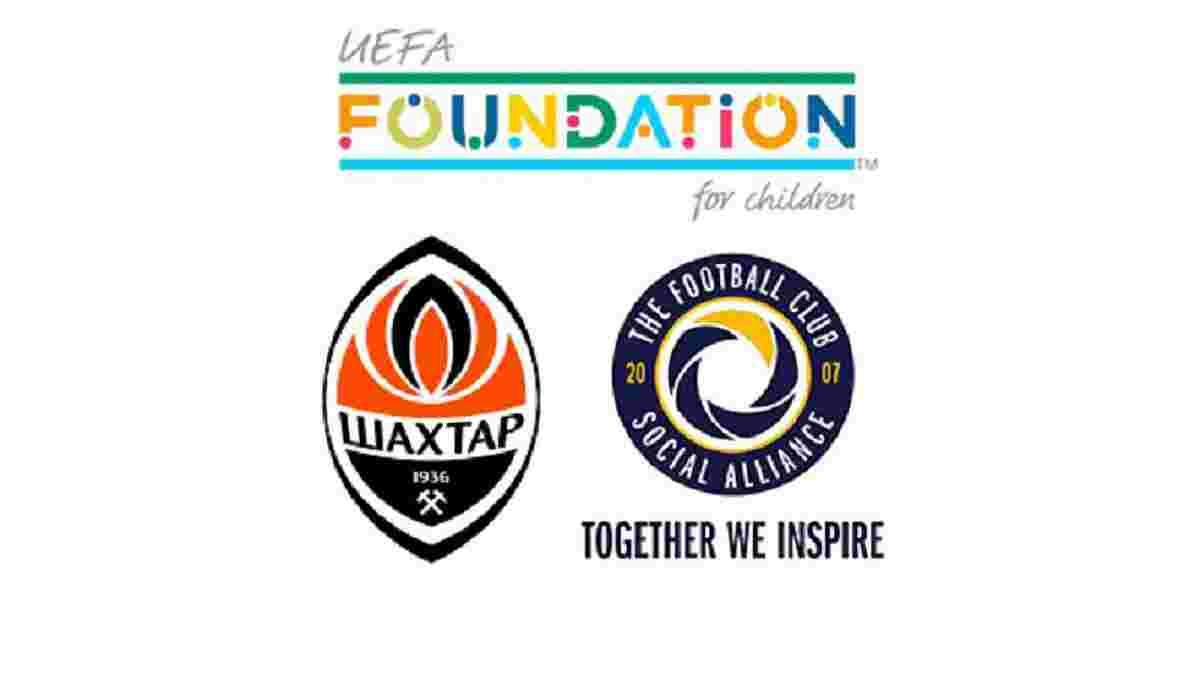 """""""Шахтер"""" помогает социальной инициативе УЕФА по обучению детских тренеров"""