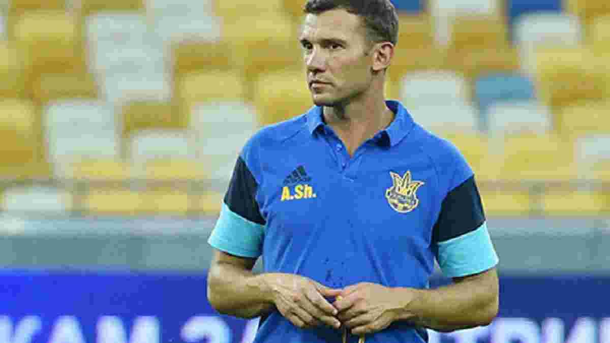 Выяснилось, когда Шевченко объявит полный список игроков на матчи против Турции и Косово