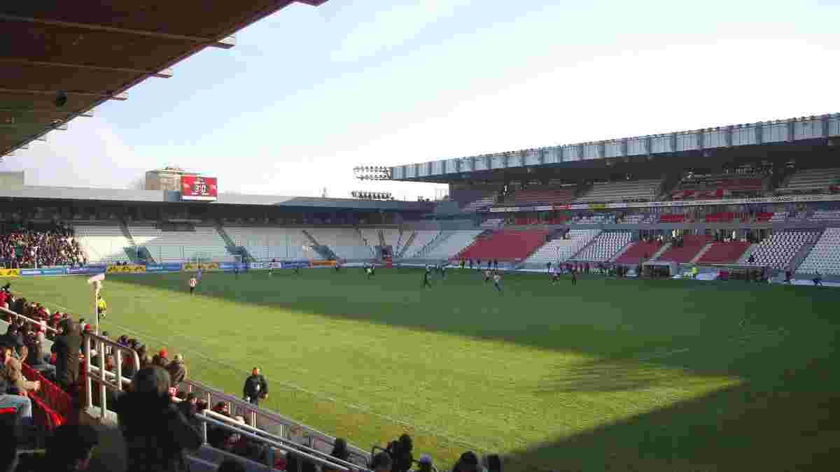 Украина – Косово: подробности реализации билетов на матч