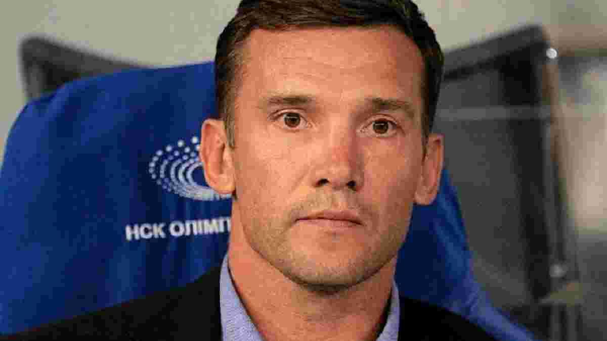 Шевченко: Євро-2016 було для України великою поразкою