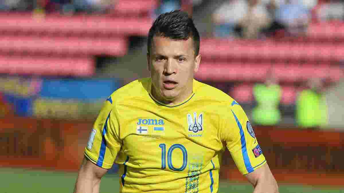 Пох'янпало: Коноплянка – найкращий гравець збірної України