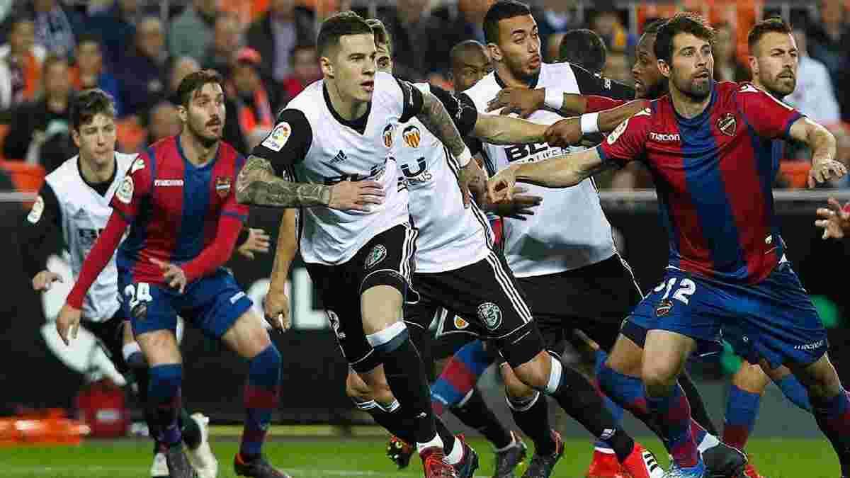 Валенсія на домашньому стадіоні впевнено обіграла Леванте
