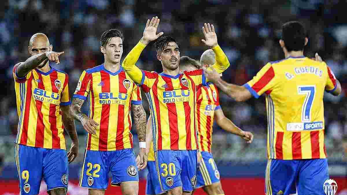 Валенсія вдома перемогла Реал Сосьєдад