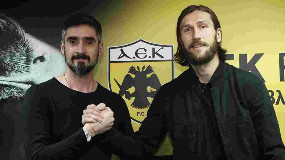 Чигринський та АЕК офіційно підписали новий контракт