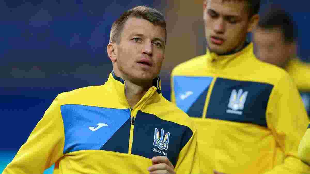 Ротань назвав найпам'ятніший гол за збірну України
