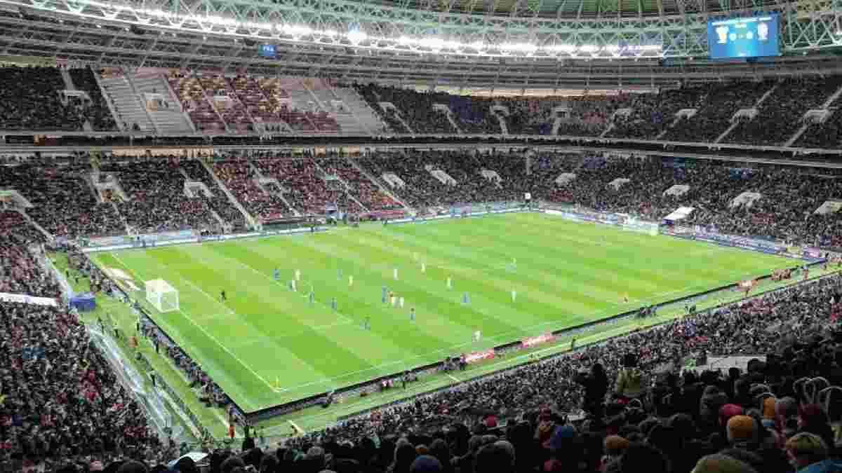 ЧС-2018: МЗС Росії українською запросило приїхати на турнір та обізвало Клімкіна