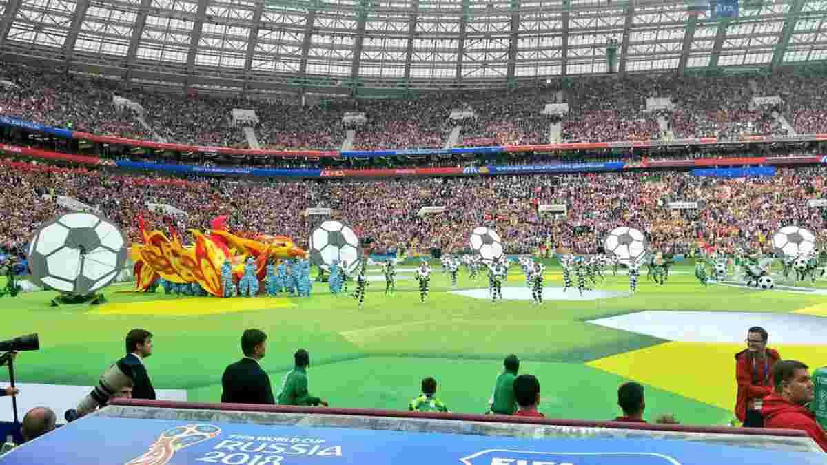 ЧМ-2018: на церемонии открытия присутствовал фанат с флагом Украины