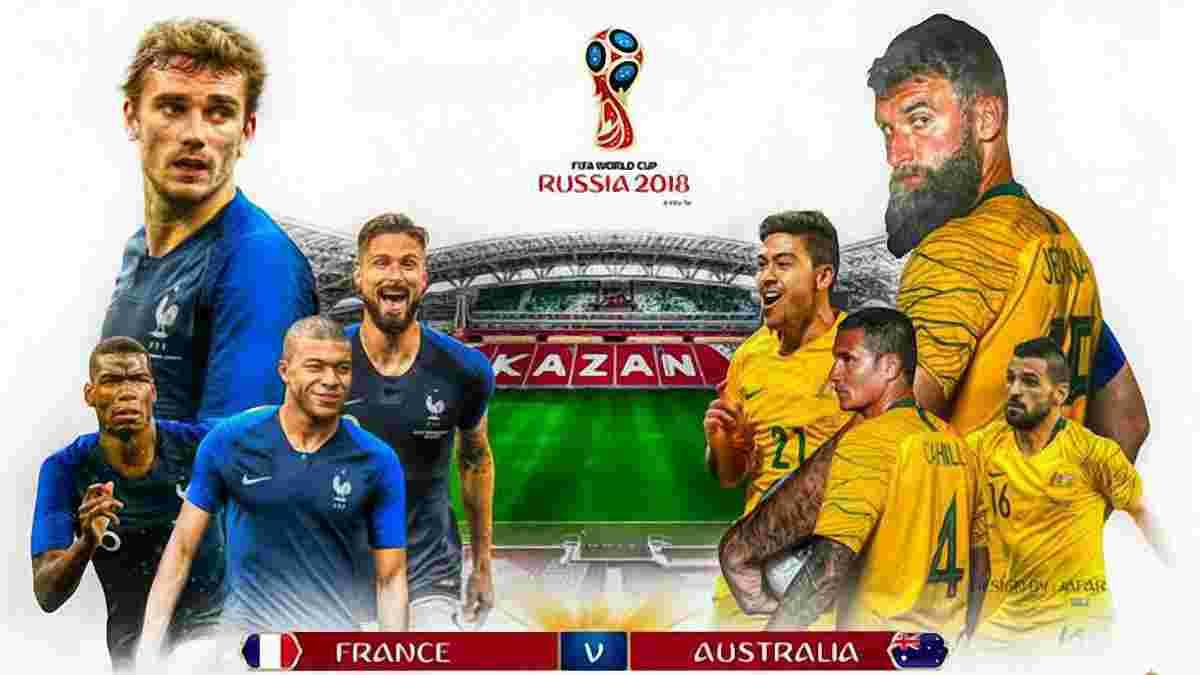 Франція – Австралія: анонс матчу ЧС-2018