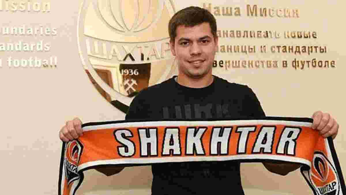 Олексій Шевченко став гравцем Шахтаря