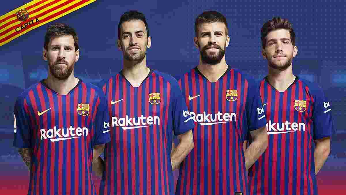 Мессі став капітаном Барселони