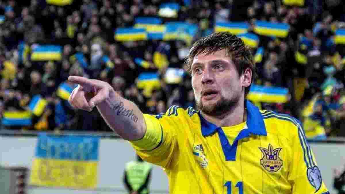 Селезнев заменит травмированного Беседина в сборной Украины