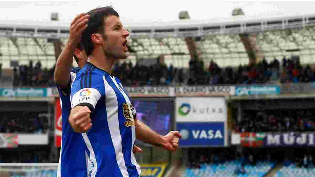Форвард Реал Сосьедада Агирретче завершил карьеру в 31 год