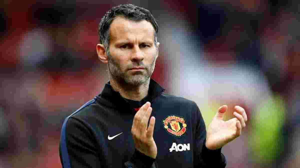 Гиггз опроверг информацию, что может возглавить Манчестер Юнайтед