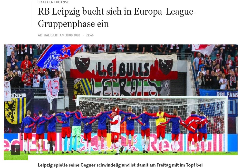 РБ Лейпциг, Зоря, огляд німецьких ЗМІ