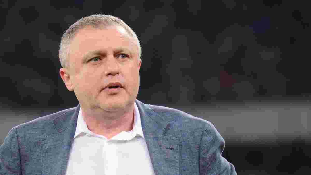 Суркис: Лучше играть в Лиге Европы и побеждать, чем в Лиге чемпионов унизительно терпеть поражения