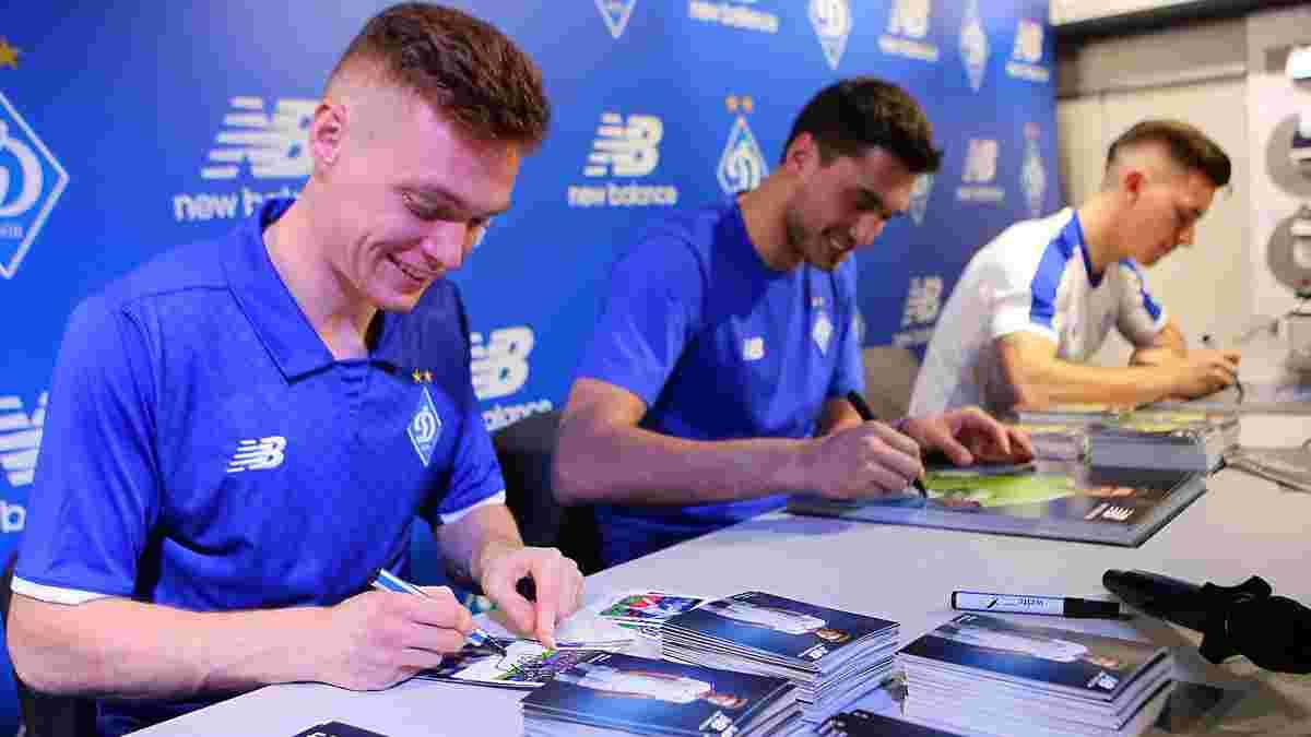 Циганков, Вербіч та Бущан взяли участь у автограф-сесії для вболівальників Динамо
