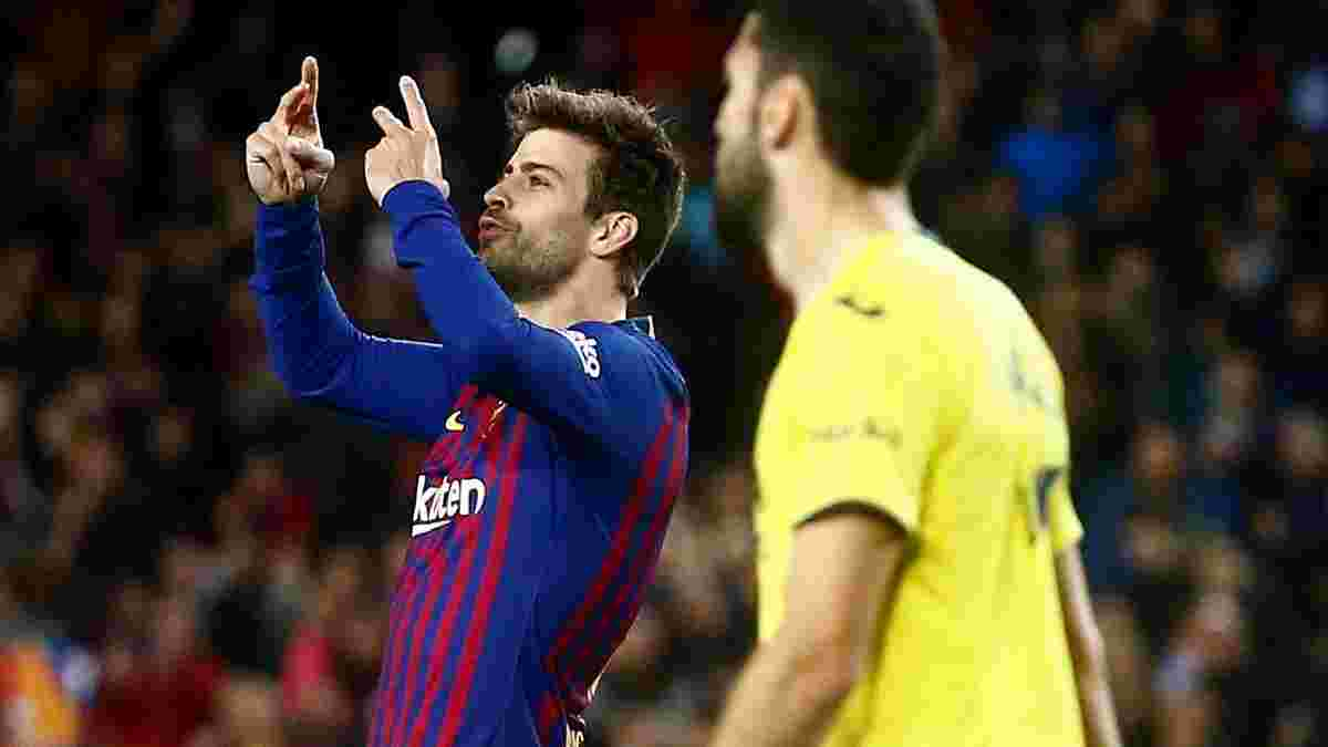 Пике приобретет клуб 5-го испанского дивизиона