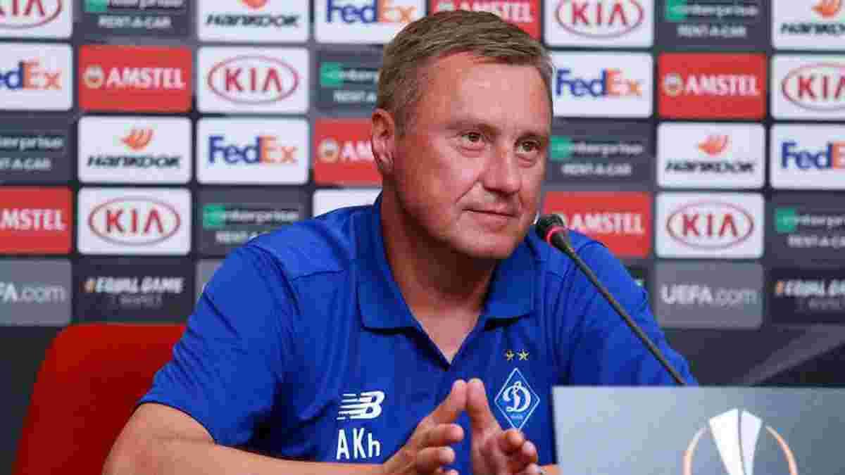 Хацкевич надеется, что на Динамо придет больше болельщиков, чем на Шахтер