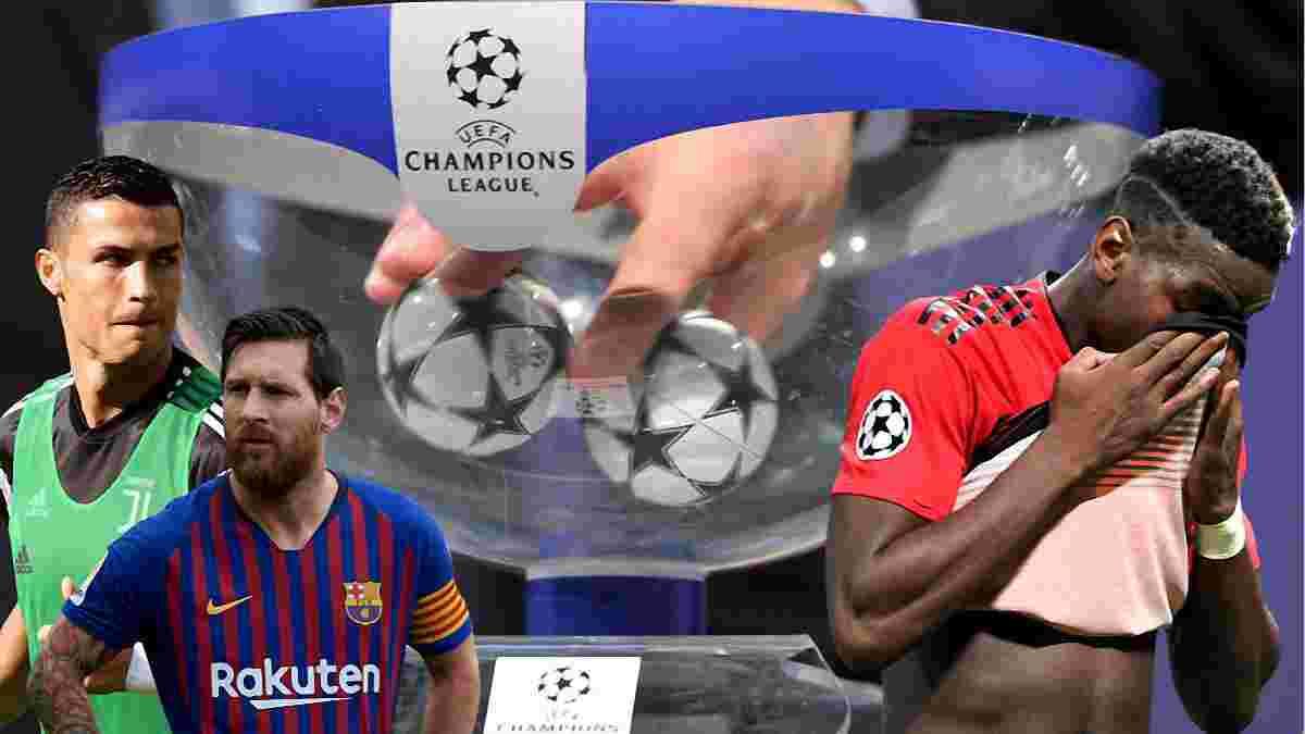 Жеребьевка 1/8 Лиги чемпионов: онлайн-трансляция – как это было