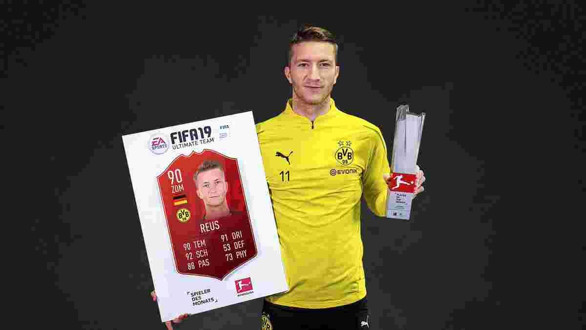 Ройс став найкращим гравцем Бундесліги в листопаді