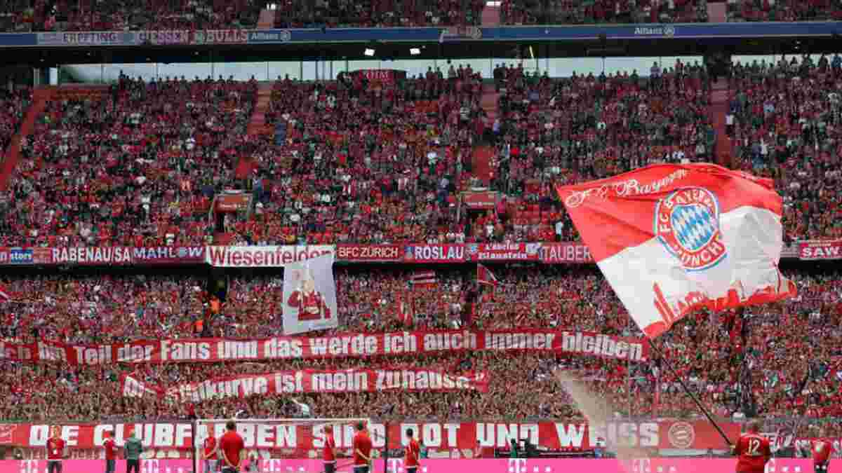 УЕФА наказал АЕК за завышение цен на билеты для фанатов Баварии на матч Лиги чемпионов