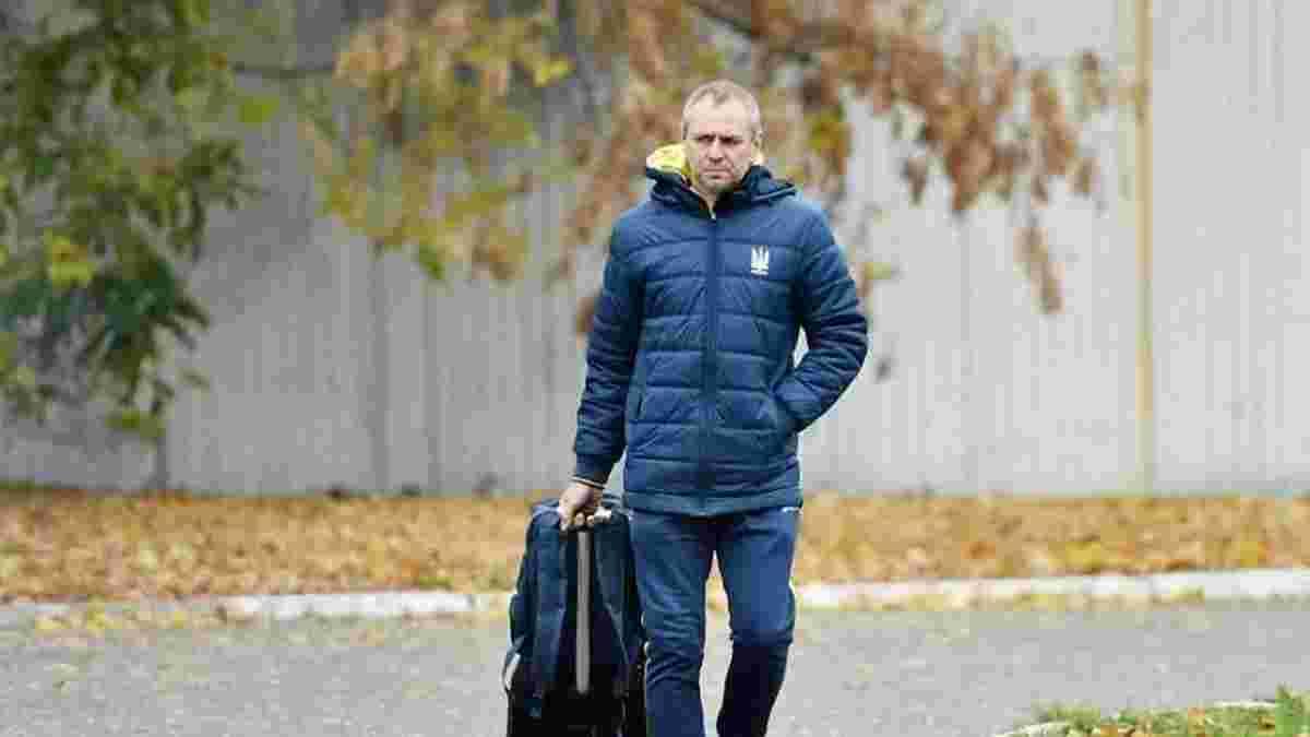 Головко покине посаду тренера збірної України U-21, – ЗМІ