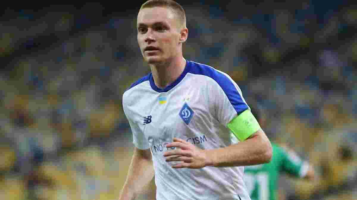 Цыганков – самый молодой капитан в текущем розыгрыше Лиги Европы среди всех команд