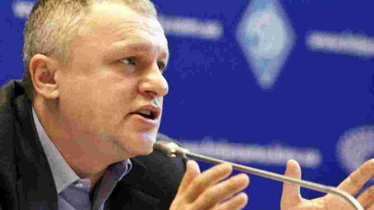 Суд постановил ГФС Украины получить документы от ФФУ относительно финансовых операций Динамо