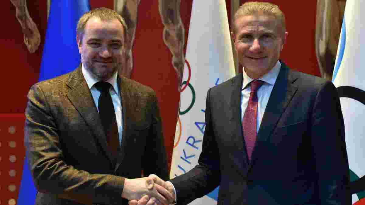 Павелко избран вице-президентом НОК Украины