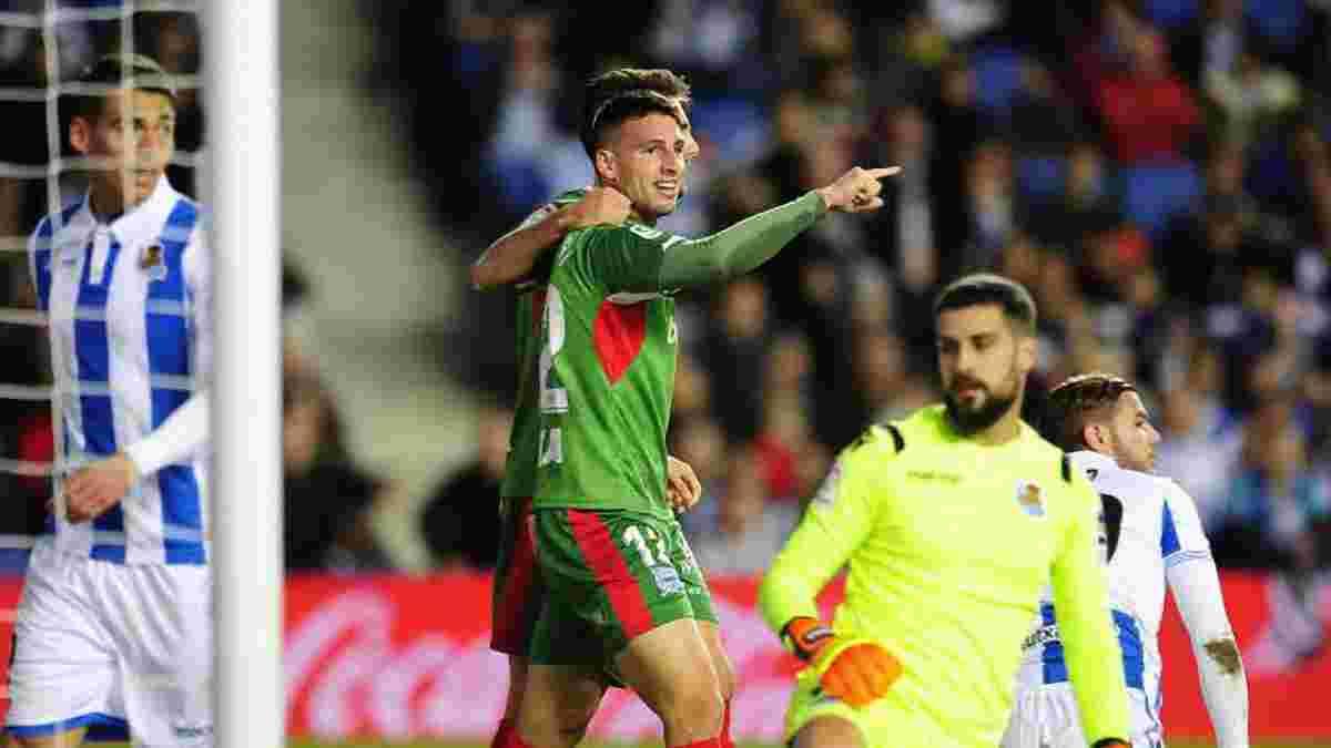 Алавес мінімально обіграв Реал Сосьєдад: 17-й тур Ла Ліги, матчі п'ятниці