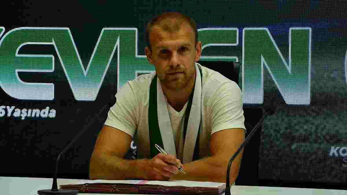 Опанасенко: Хочу стать основным игроком Коньяспора и попасть в еврокубки