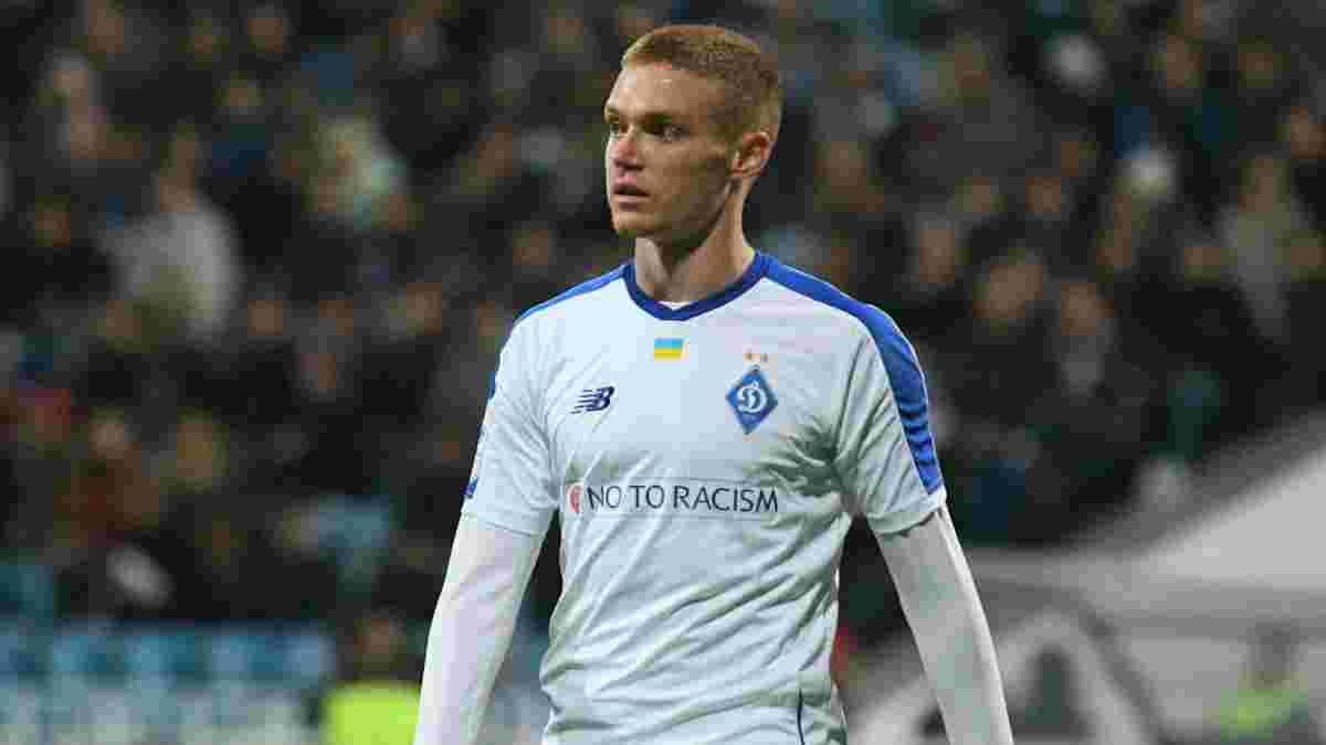 Динамо готово продать Цыганкова за 50 млн евро