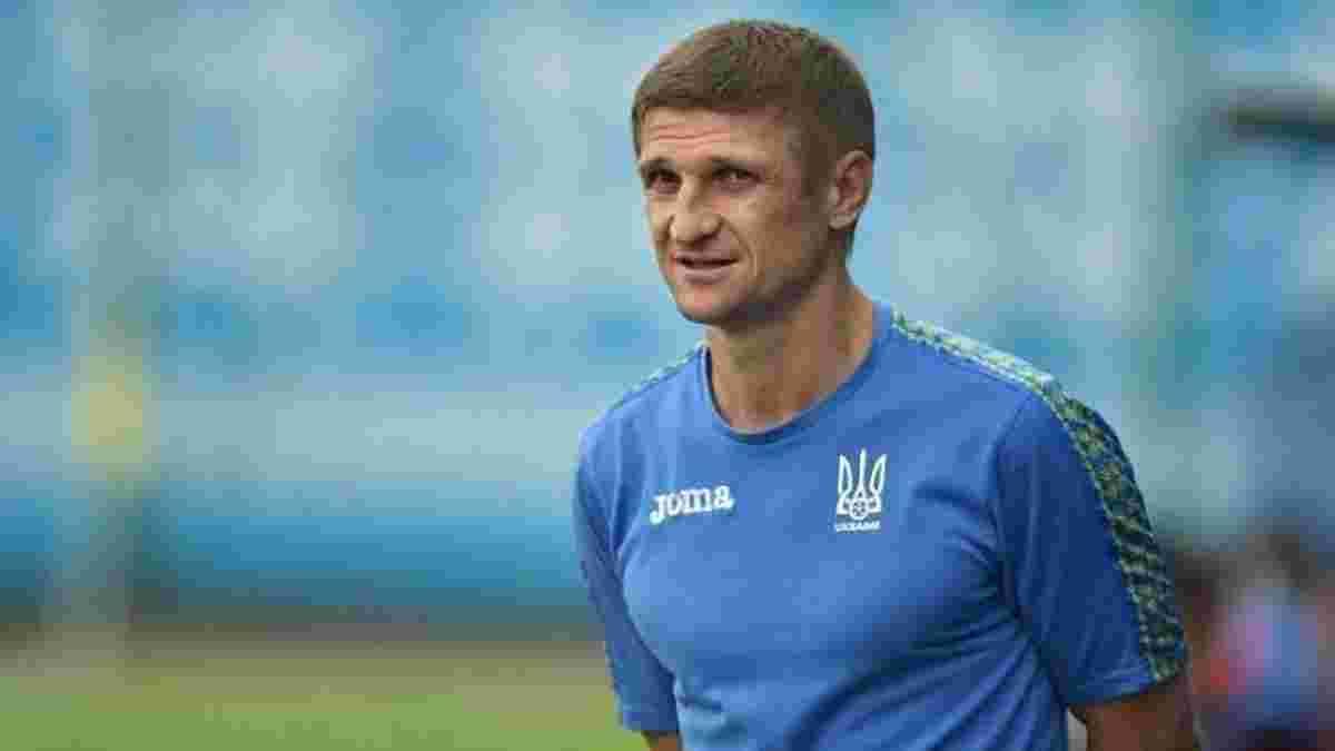 Єзерський: Хочу розвіяти чутки, що я можу очолити молодіжну збірну України