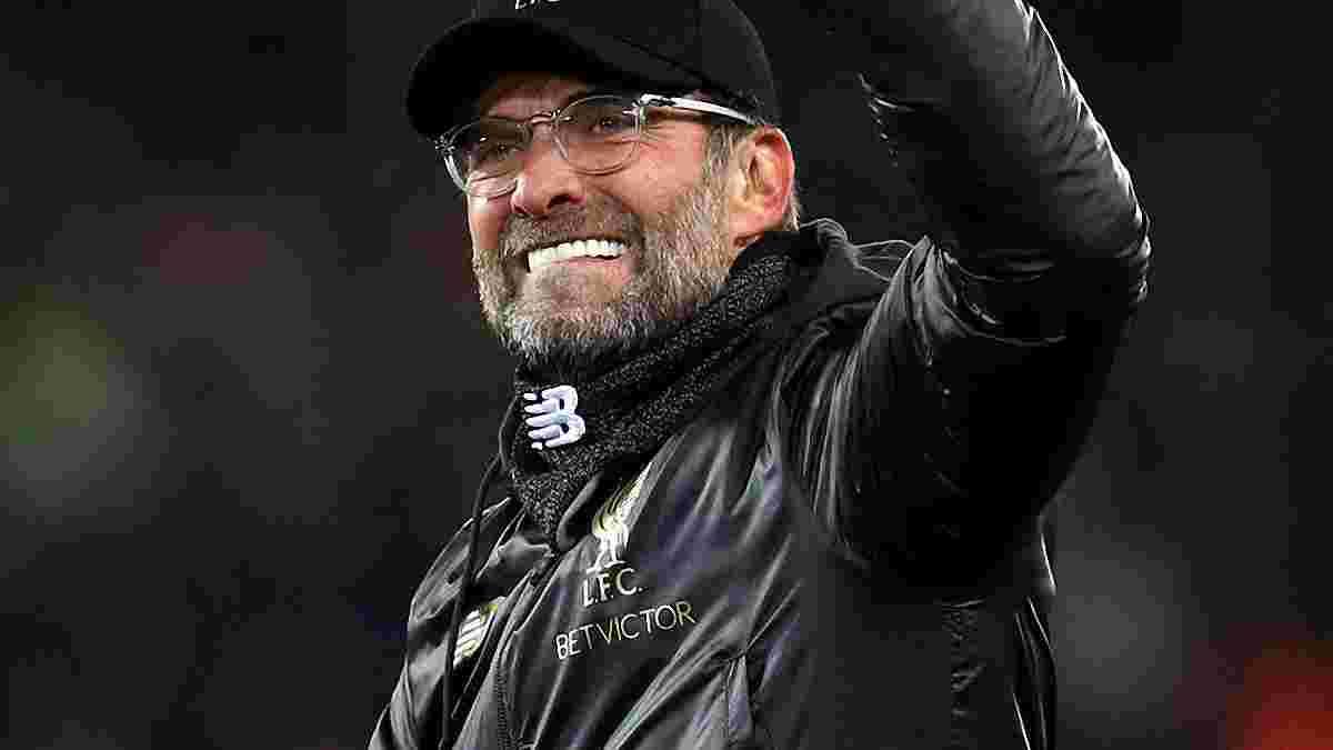 Клопп: Поражение Манчестер Сити ничего не значит