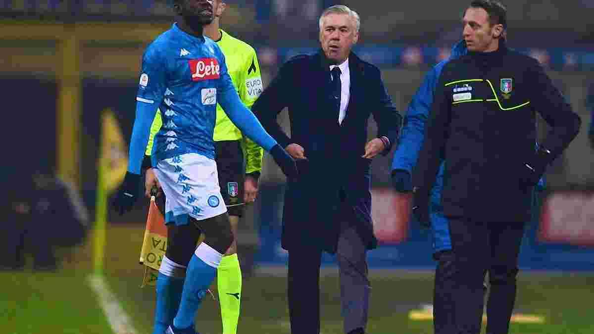 """""""Кулібалі був роздратований через расизм"""", – Анчелотті пояснив фатальне вилучення сенегальця в матчі з Інтером"""
