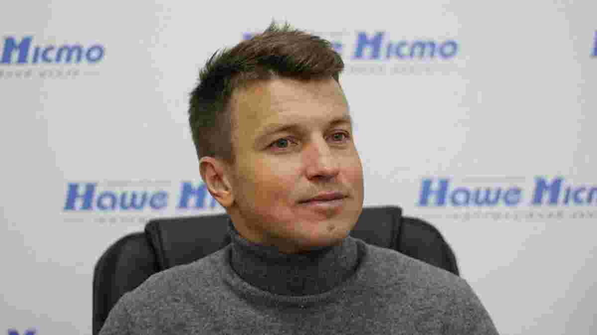 """""""Ответственность ложится на мои плечи, но я готов"""", –Ротань  –о назначении тренером сборной Украины U-21"""