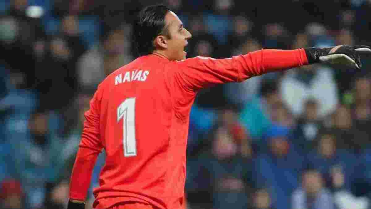 Арсенал предложил Реалу за Кейлора Наваса 13 млн евро
