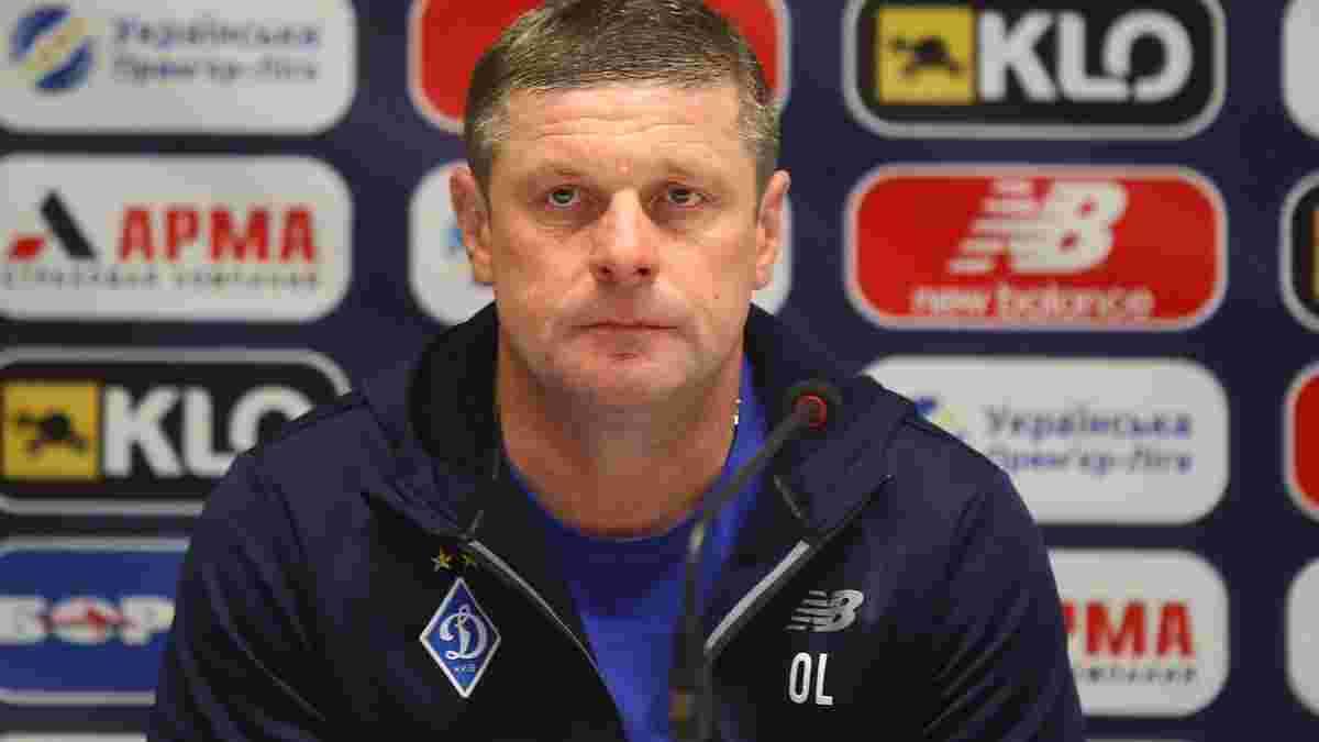 Лужный: Как я буду в обход главного тренера идти к руководству и жаловаться на проблемы команды?