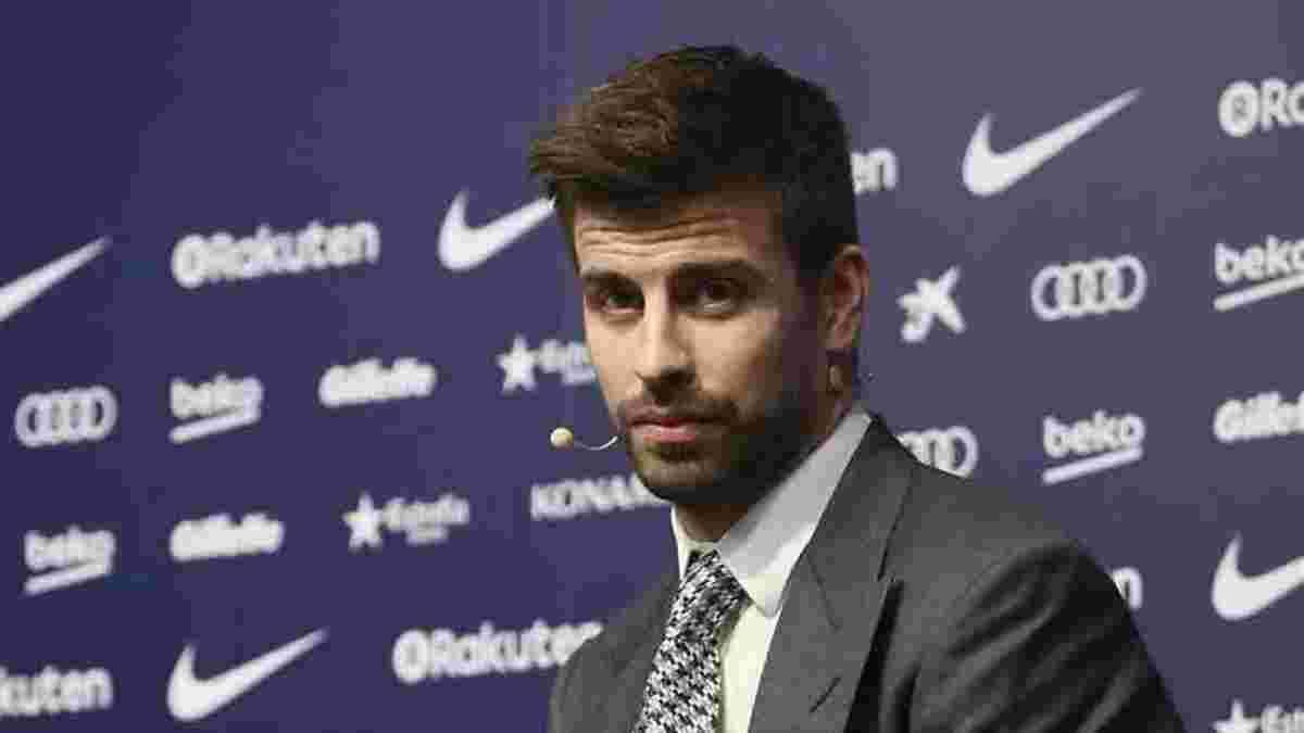 Піке став власником футбольного клубу з 5-го дивізіону Іспанії