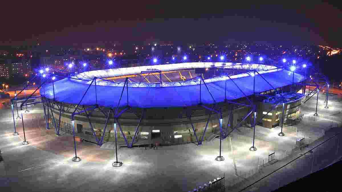 В Харькове создали оргкомитет, который подготовит завку на проведение Суперкубка УЕФА 2021
