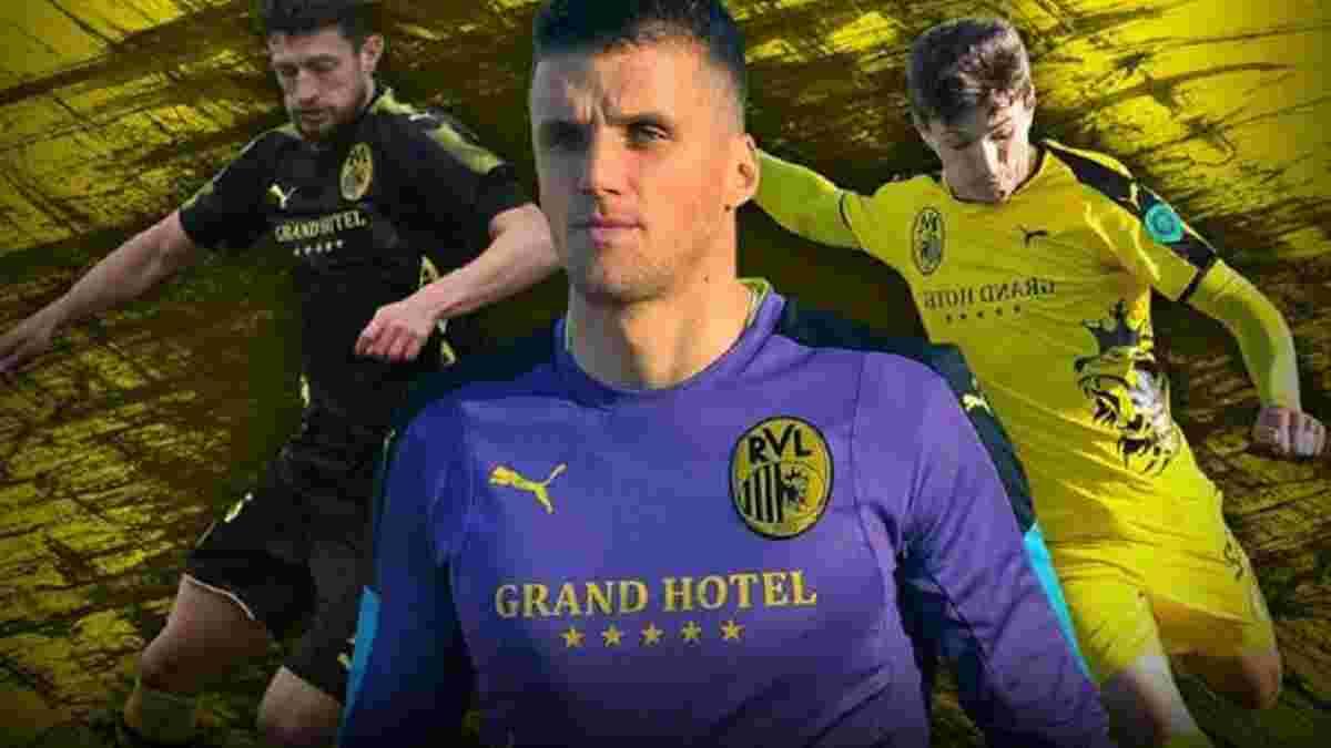 Рух полтора сезона будет играть домашние матчи во Львове