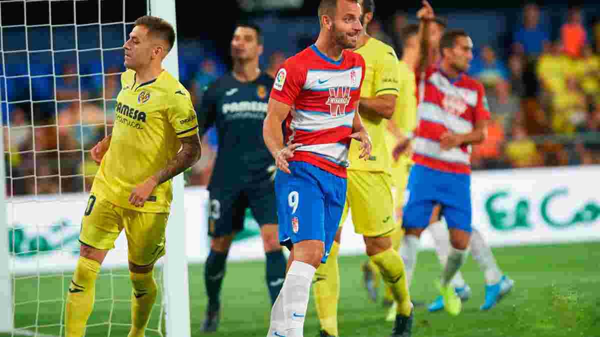 Гранада вырвала ничью с Вильярреалом в матче с восемью голами, Осасуна победила Леганес: 1-й тур Примеры, матчи субботы