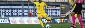 Украина U-21 – Финляндия U-21 – 0:2 – видео голов и обзор матча
