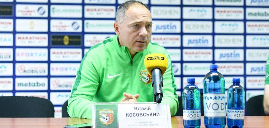косовський