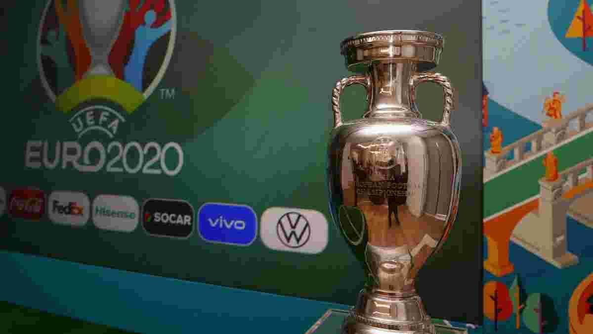 Результати жеребкування Євро-2020: Україна та інші збірні дізнались суперників
