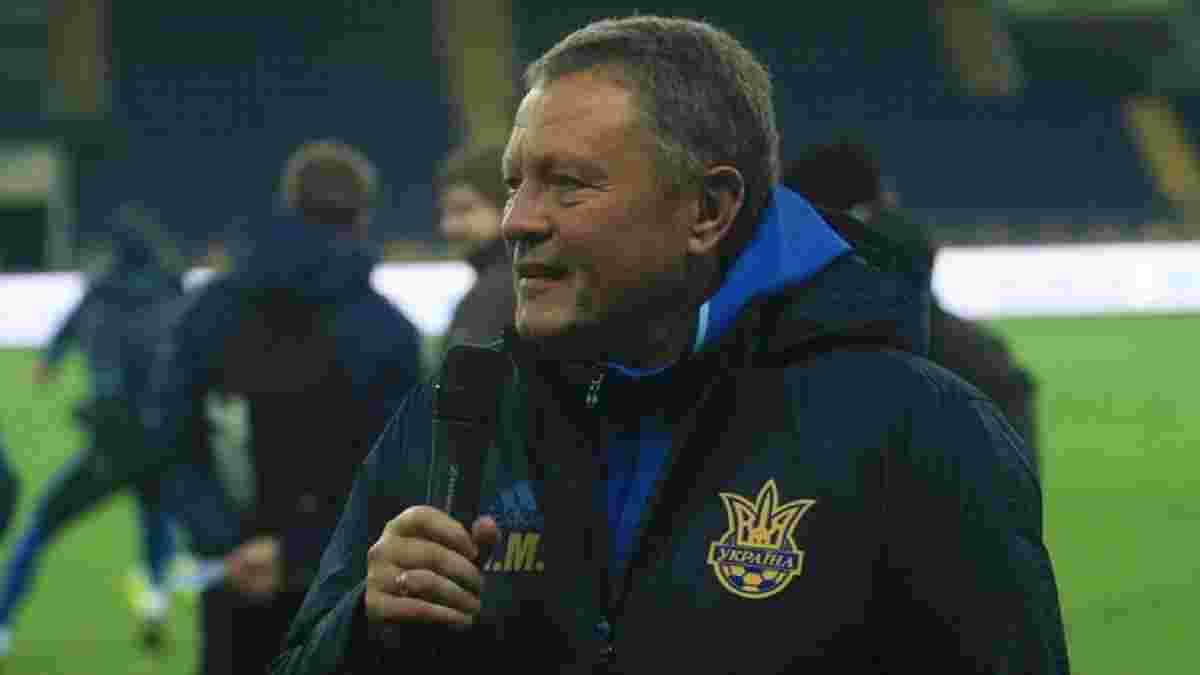 Маркевич виділив збірну, яку не хотів би бачити у групі України на Євро-2020