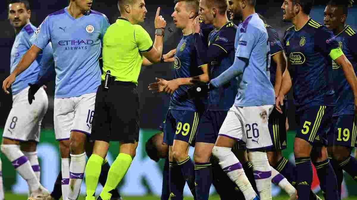 Динамо Загреб – Манчестер Сіті – 1:4 – відео голів та огляд матчу