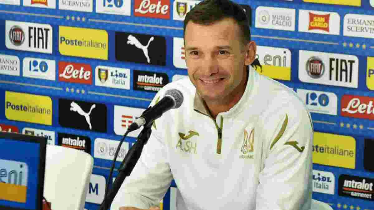 Шевченко оценил кадровый потенциал сборной Украины на Евро-2020